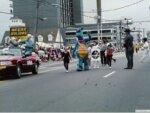 1988 - September Neptune Festival Parade - Snap Dragon - cropped